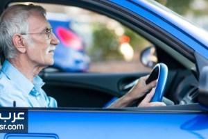 السيارات الانسب لكبار السن للمقبلين على شراء هذه السيارات | شبكة عرب مصر