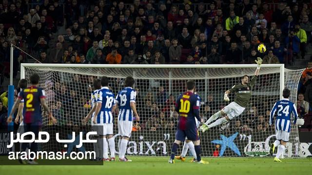 مباراة برشلونة واسبانيول فى الدورى الاسبانى شاهد معنا | شبكة عرب مصر
