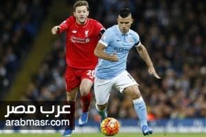 مباراة ليفربول ومانشستر سيتى فى الدورى الانجليزى شاهد معنا | شبكة عرب مصر