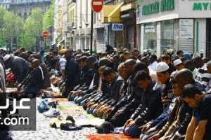 اعضاء مجلس النواب بفرنسا يعلنون قرار بمنع الصلاة في شوارع باريس مع وزارة الداخلية
