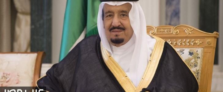 الملك سلمان بن عبدالعزيز آل سعود خادم الحرمين الشريفين يصدر امرا ملكيا واجب النفاذ