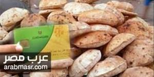 وزارة التموين والتجارة الداخلية توضح حقيقة شائعات زيادة سعر السكر والارز والخبز