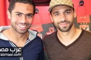 الكابتن محمود الخطيب  يقرر طرد عبد الله السعيد و أحمد فتحى من الأهلى قائلا محدش يلوى دراعى