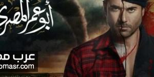 مسلسل ابو عمر المصري القصة الكاملة لأزمة المسلسل  مع السودان تعرف الان