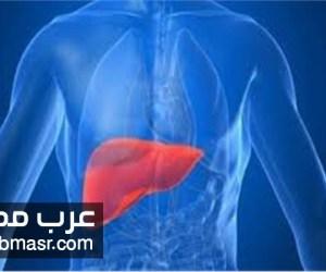 التخلص من سموم الكبد بدون اي ادوية بطريقة سهله وبسيطة ويجب الدوام عليها