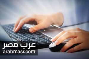 مسئول ومسئولة تسويق الكترونى بمدينة نصر  القاهرة