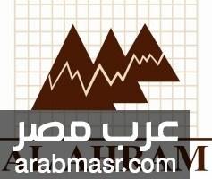أخصائي حاسبات و شبكات – وسط البلد – القاهرة
