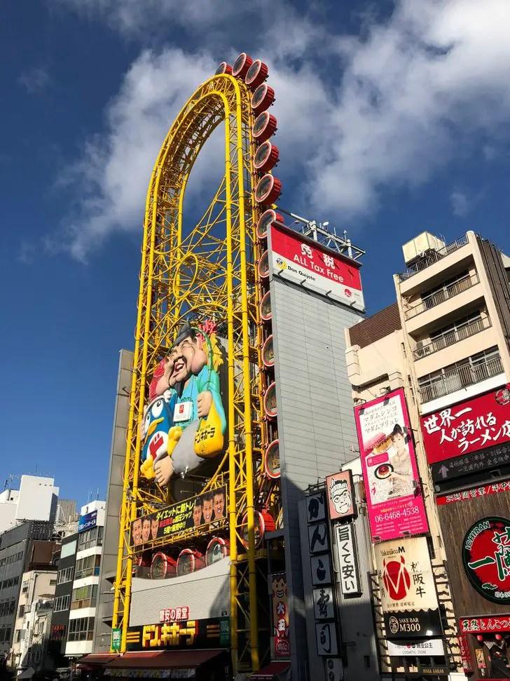 عجائب كوكب اليابان