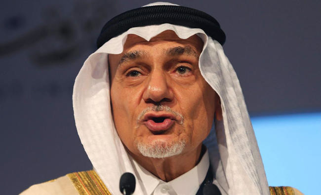 Image result for picture prince turki al-faisal