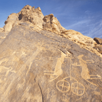 ThePlace: Hail's rock art; Arab News