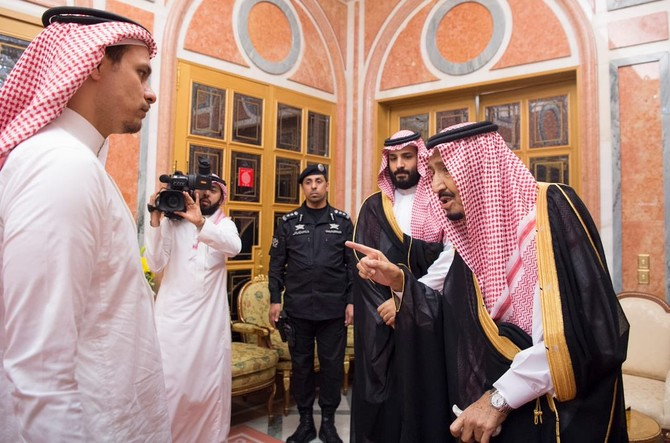 Image result for CROWN PRINCE MEETS KHASHOGGI SON