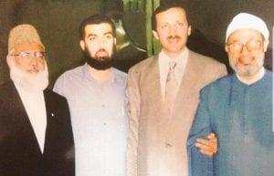 أردوغان مع عدد من رموز الارهاب