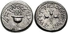 الشيكل البابلي