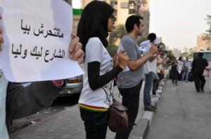 manifestazioni harassment