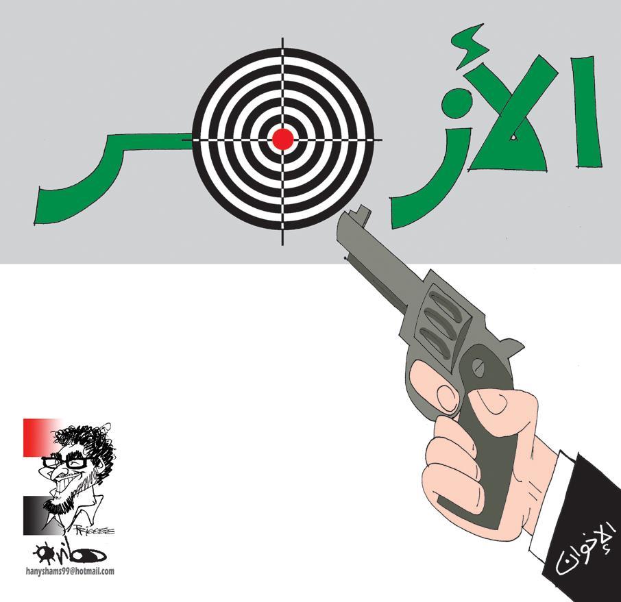 I Fratelli musulmani contro Al-Azhar ....di Hany Shams