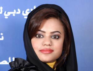 Mona Bousamra