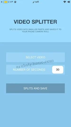 طريقة تنزيل فيديو طويل في حالة الواتس اب والانستقرام والفيس