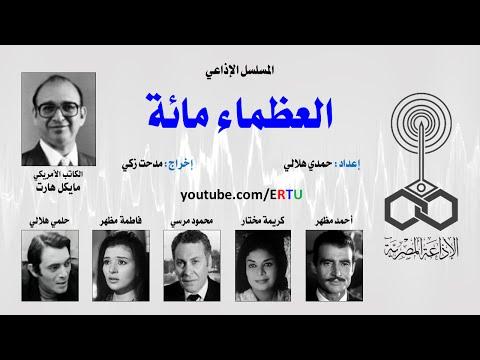 Hd المسلسل المغربي طارق بن زياد الحلقة 2 شاشة كاملة Video