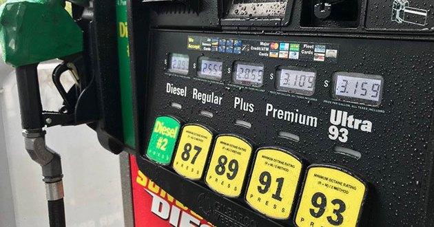 ما هو الأوكتان الموجود في البنزين؟