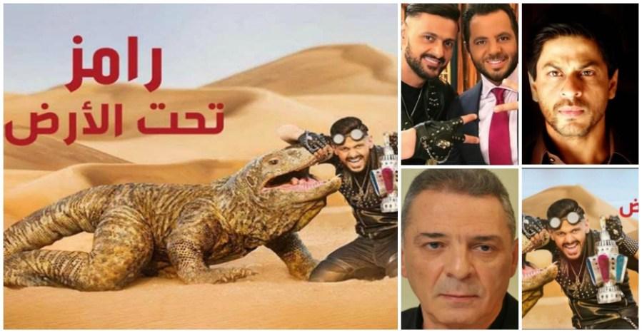 رامز جلال رمضان 2017 محمود حميدة شاروخان لماذا تنجح برامج