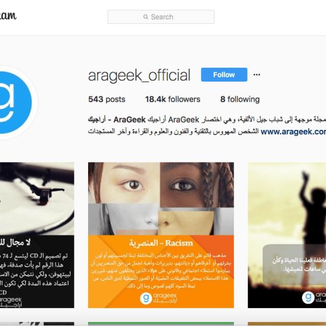 instagram web layout update