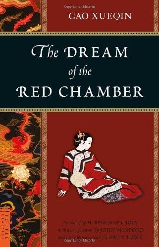 حلم الغرفة الحمراء - الكتب الاكثر مبيعا في التاريخ