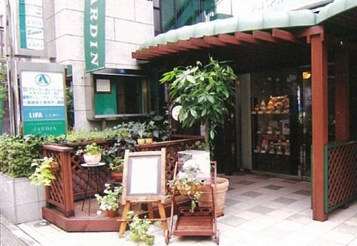 旧リフォームFC店舗