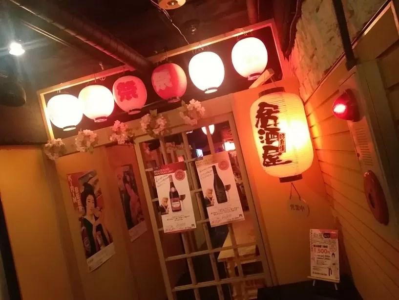 横浜・MATSURI 酒場様でマジックデー