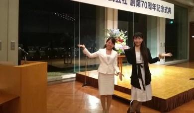 鎌倉にて創立70周年祝賀会でマジック