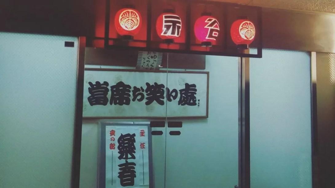 三遊亭円楽一門会「両国寄席」