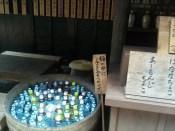 鬼怒川温泉・日光江戸ワンダーランド