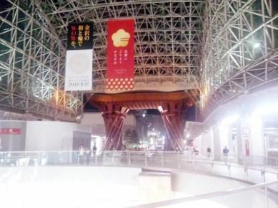 石川・日航ホテル金沢様にてモノマネ&マジックディナーショー