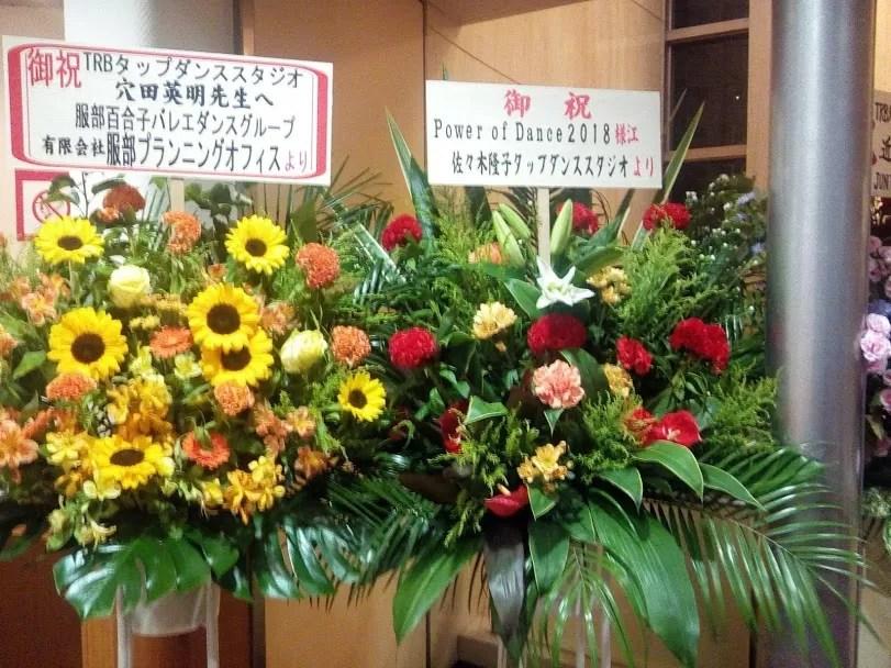 日本橋劇場にてタップダンスの発表会 観劇