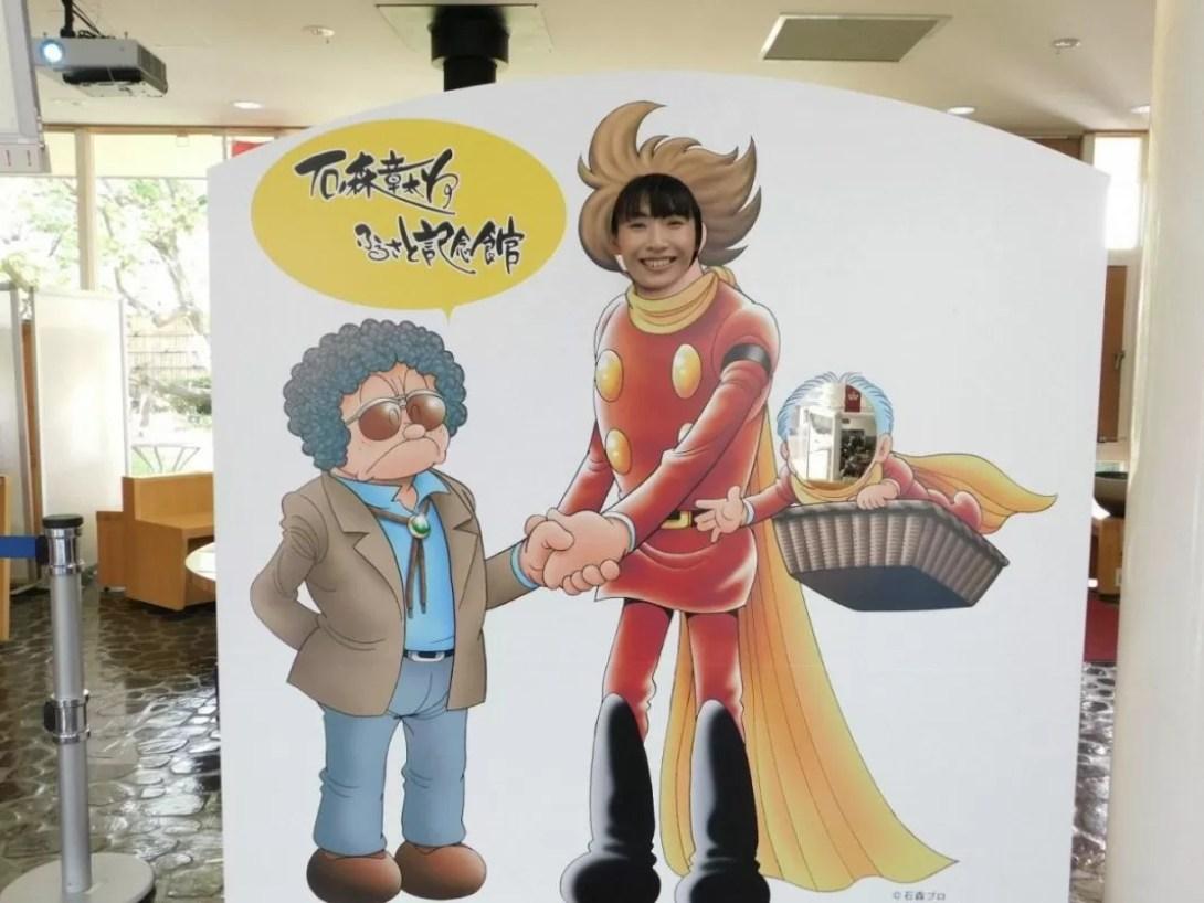 登米市 石ノ森章太郎ふるさと記念館様で出張マジック