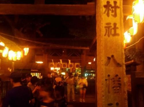 馬込八幡神社様 例大祭の奉納演芸でマジック
