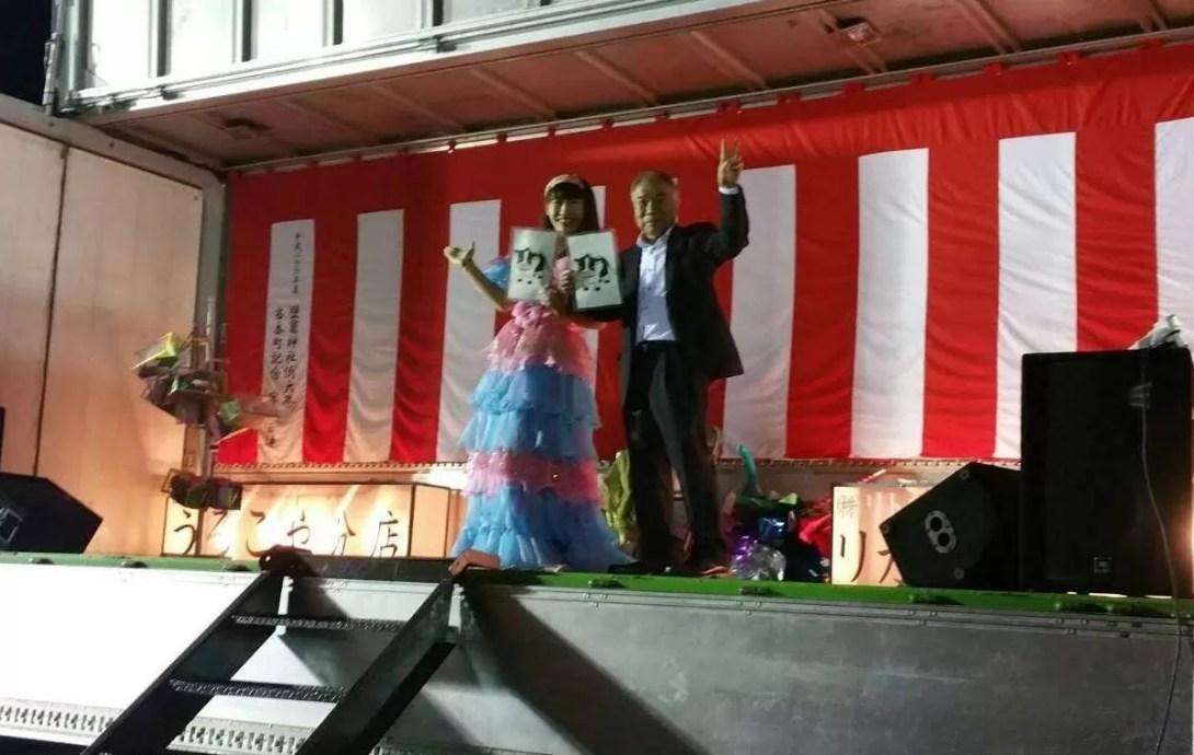 福島県荒町まちなか広場での秋祭りでマジック