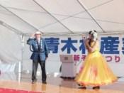 長野県青木村産業祭2018&タチアカネ新そば祭りでマジック