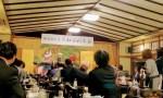福島県会津若松の老舗割烹料亭にて賀詞交歓会の余興で出張マジック