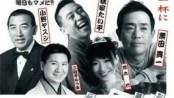 鳥取県境港「境みなと寄席」で出張マジックショー