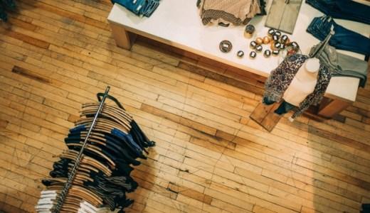 ファッション販売能力検定とは?合格率や難易度・就職や仕事に役立つ?