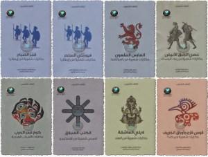 سلسلة الثقافات