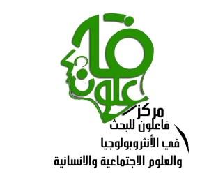 logo fa3iloon color