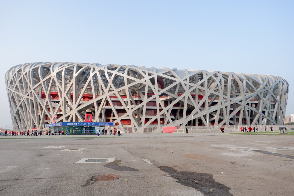 """ALT=""""beijing travel guide olympic park china"""""""