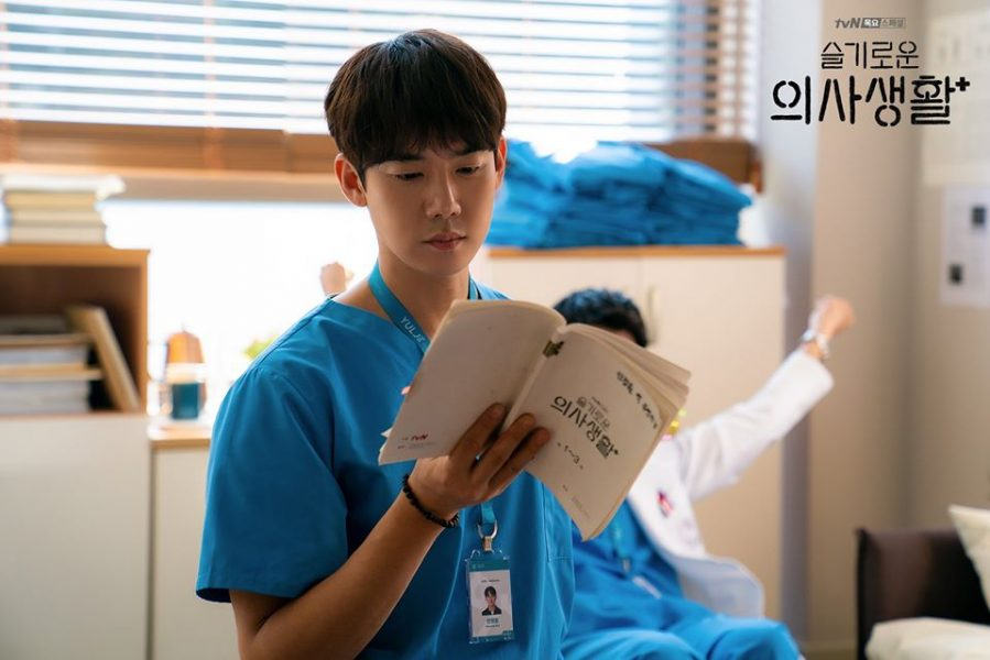 "ALT=""hospital playlist yoo yeon seok korean"""