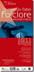 AFICHE SEMINARIO FOLK 25 x 54 (3)
