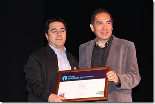 Entrega premio Escritura de la Memoria Temuco 2016