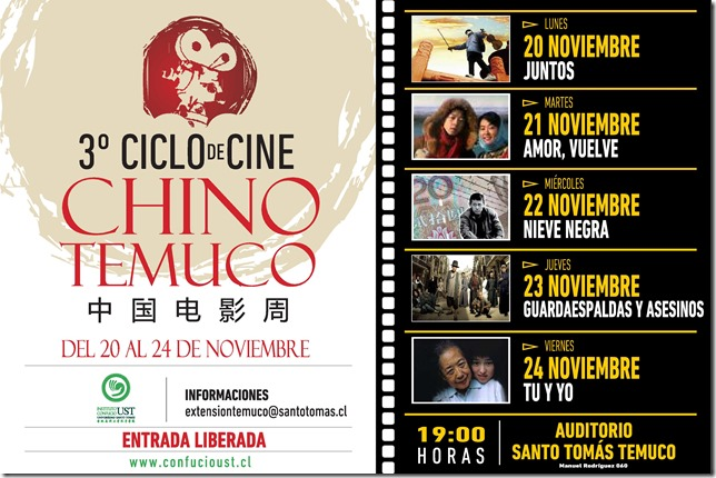 Mailing cine chino final-page-001