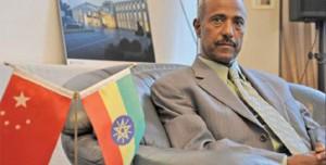 ethiopiascandal