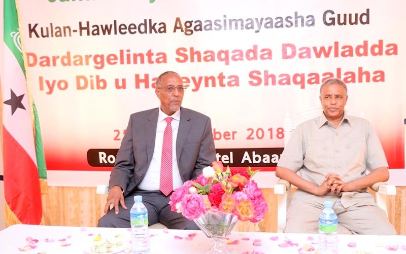 Madaxweynaha Somaliland Muuse Biixi Cabdi iyo Wasiirkii hore ee Madaxtooyadda Maxamuud Xaashi Cabdi 25, Dec 2018.