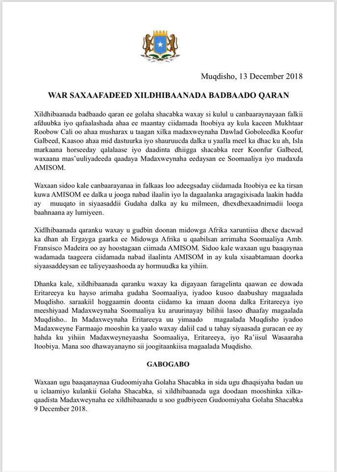 Baaqa Xildhibaanada Soomaaliya 13 Dec, 2018.